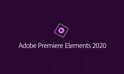 Adobe Premiere Elements 2020 SP装包[EXE/3.47GB]百度云网盘下载